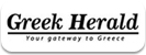Greek Herald