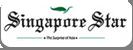 Singapore Star